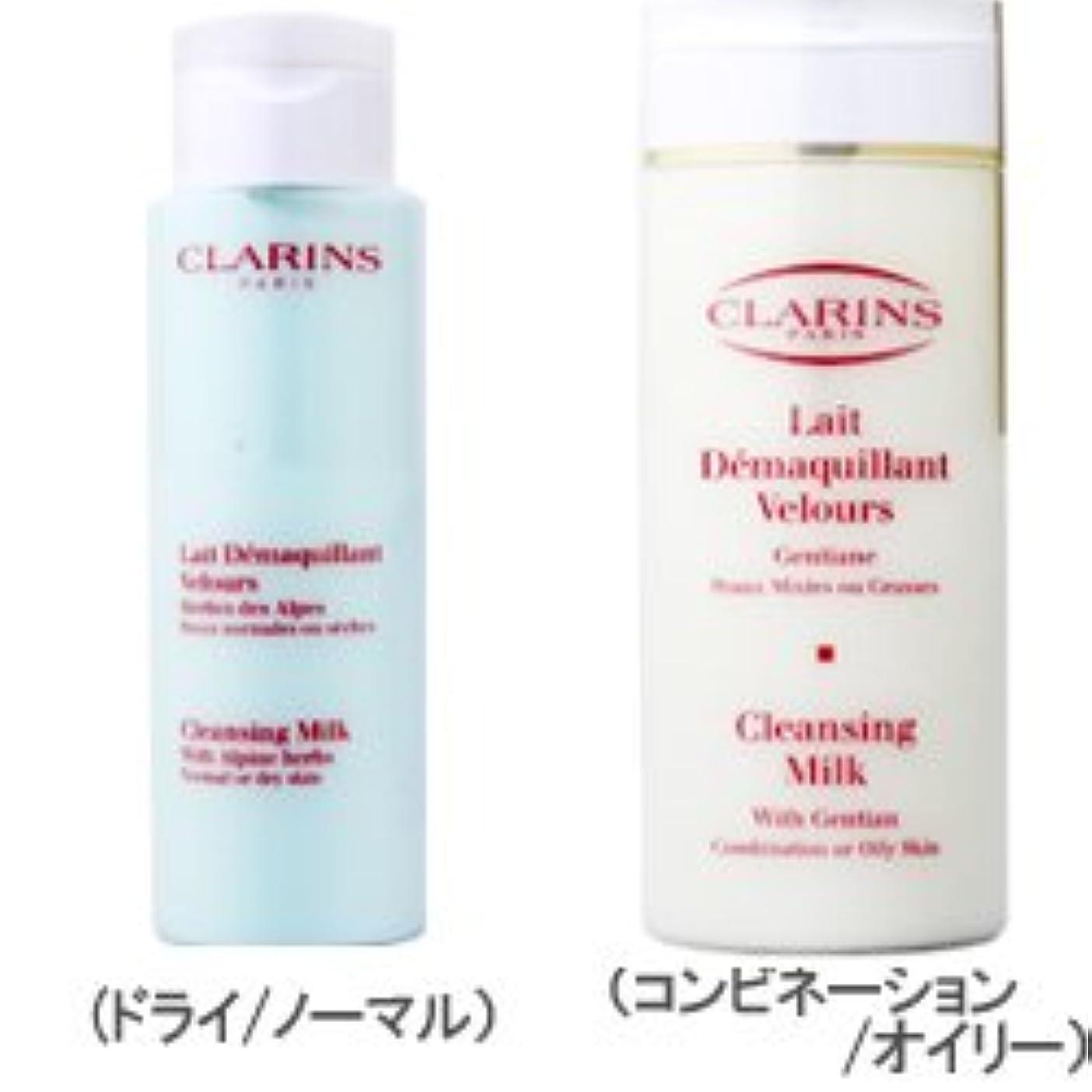 ずんぐりした適応的回転させるクラランス CLARINS クレンジング ミルク 200mL【ドライ/ノーマル】 [並行輸入品]