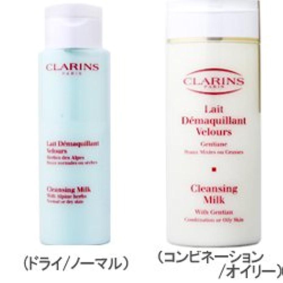 劇作家脳にクラランス CLARINS クレンジング ミルク 200mL【コンビネーション/オイリー】 [並行輸入品]