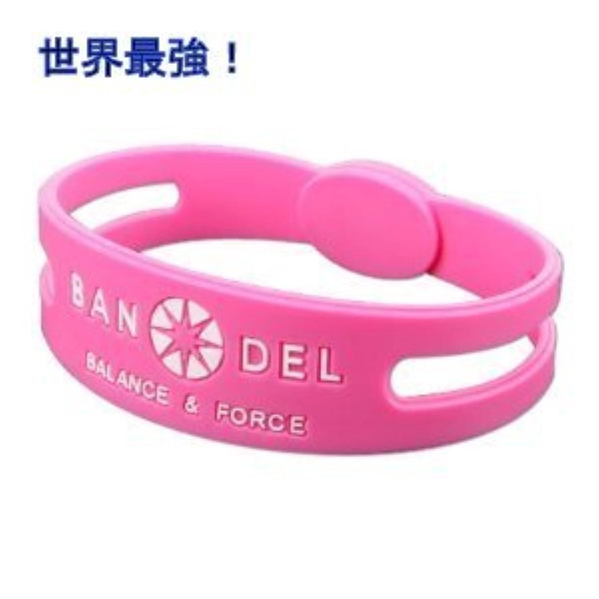 担保帝国繊毛バンデル ブレスレット BANDEL BRACELET ピンク (L (19.0))