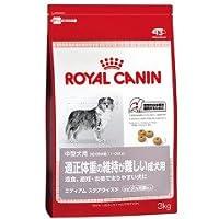 【ロイヤルカナン(ROYALCANIN)】SHNミディアムステアライズド 3kg 2個セット