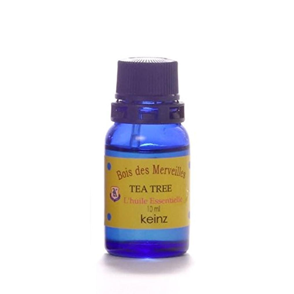 ポータルいとこラッカスkeinzエッセンシャルオイル「ティートリー10ml」ケインズ正規品 製造国アメリカ 完全無添加 人工香料は使っていません。【送料無料】