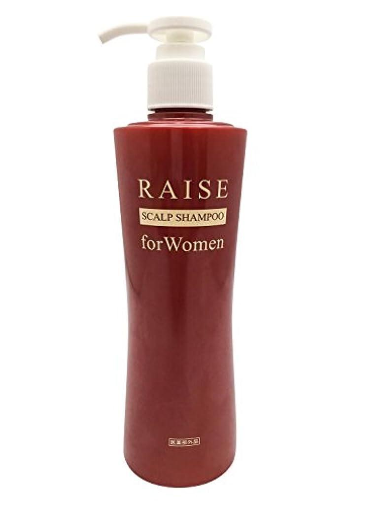見えないリビジョン音声RAISE スカルプシャンプー for Women 【医薬部外品】