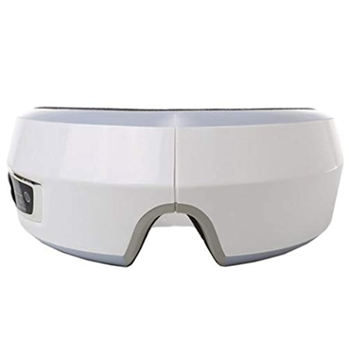 百科事典キュービック洪水ZESPAアイヒーリングソリューションアイマッサージャー振動加熱マッサージ音楽機能ZP441 ZESPA Eye Healing Solution Eye Massager Vibration Heating Massage...