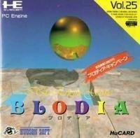 ブロディア BLODIA 【PCエンジン】
