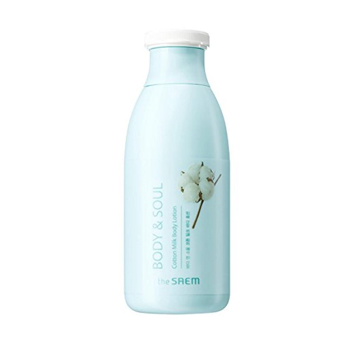 [ザセム] The Saem ボディ?アンド?ソウルコットンミルクボディローション BODY&SOUL Cotton Milk Body Lotion (海外直送品) [並行輸入品]