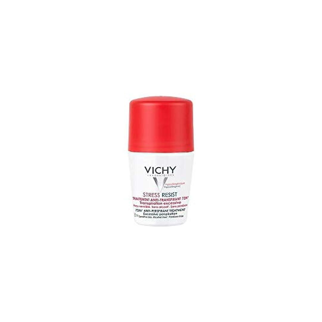 物質優遇視線Vichy Deo Stress Resist Intense Perspiration 50ml