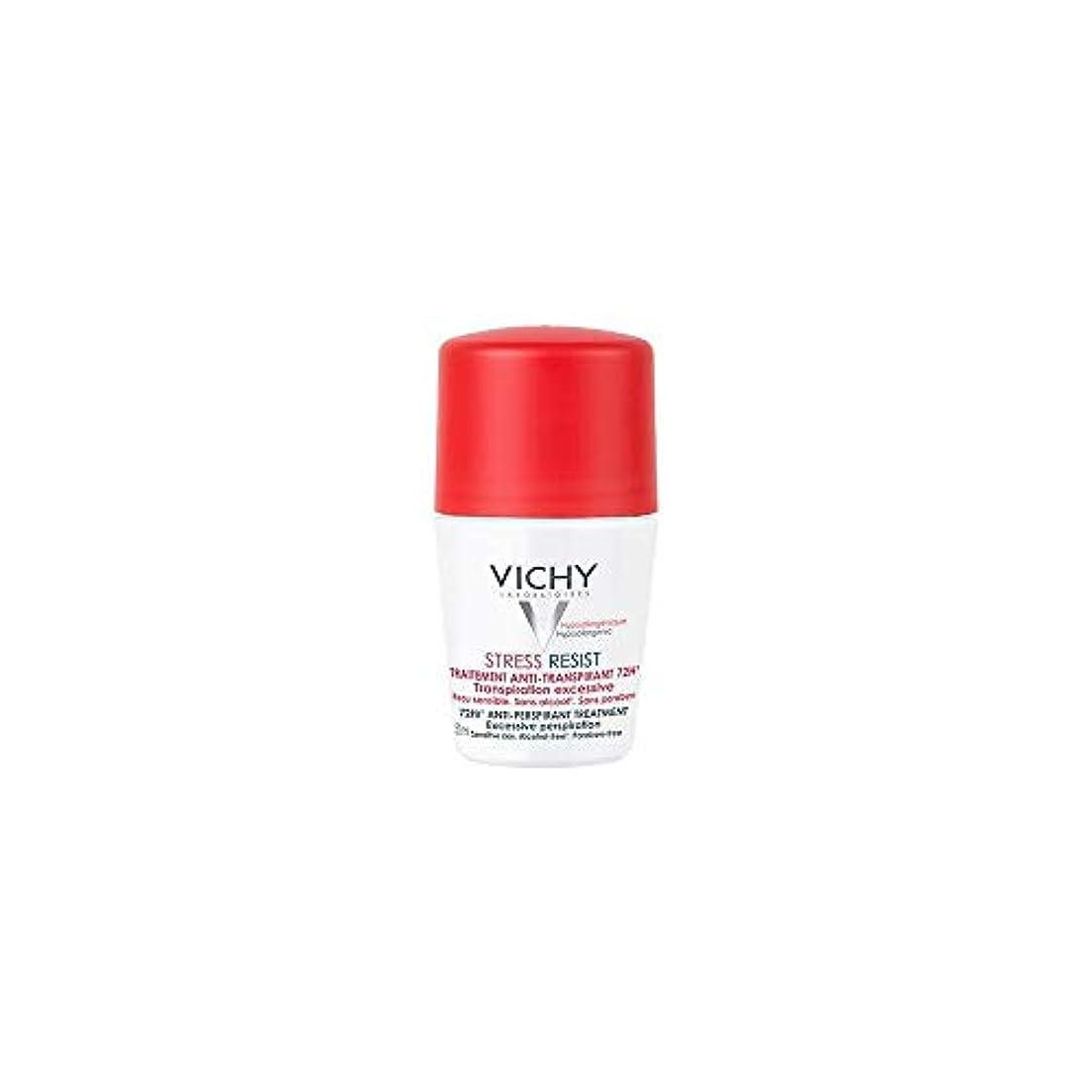 とても多くの代表賛辞Vichy Deo Stress Resist Intense Perspiration 50ml