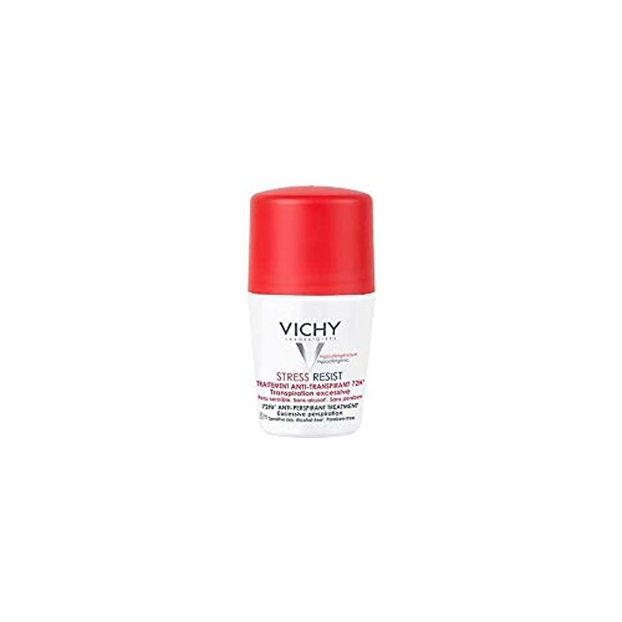 昇進分数スワップVichy Deo Stress Resist Intense Perspiration 50ml