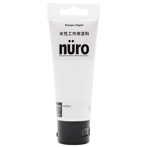 RoomClip商品情報 - カンペハピオ ヌーロ(nuro) 白  70ML