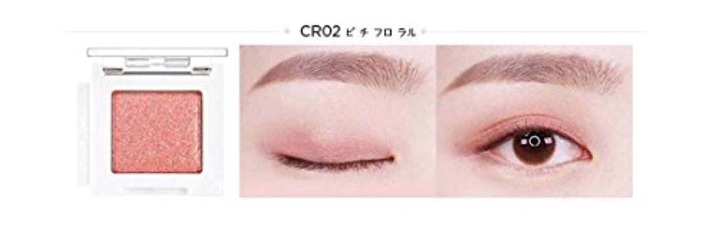 パウダーセール憂鬱な[ザ?フェイスショップ] THE FACE SHOP [モノ キューブ アイシャドウ (グリッタ一) 21カラー] (Mono Cube Eyeshadow (Glitter) 1.6g - 21 shades) [海外直送品...