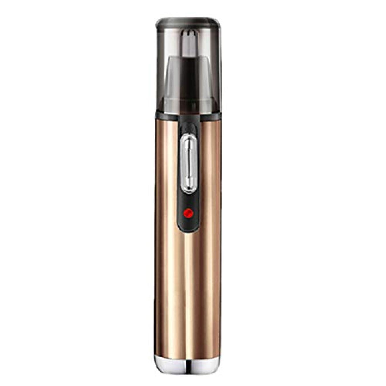 あざ才能のある時計回りノーズナイフメンズ充電式USB防水1デュアルユース多機能イヤーナイフ電動カッティングウォッシャブルスモールポータブルイージーローノイズノーズヘアカットシェーバーユニセックス (A)