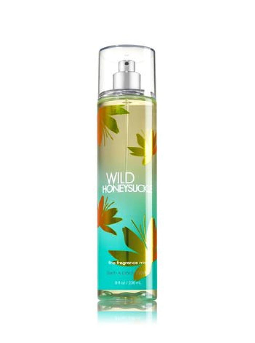 入学する激しい入力【Bath&Body Works/バス&ボディワークス】 ファインフレグランスミスト ワイルドハニーサックル Fine Fragrance Mist Wild Honeysuckle 8oz (236ml) [並行輸入品]