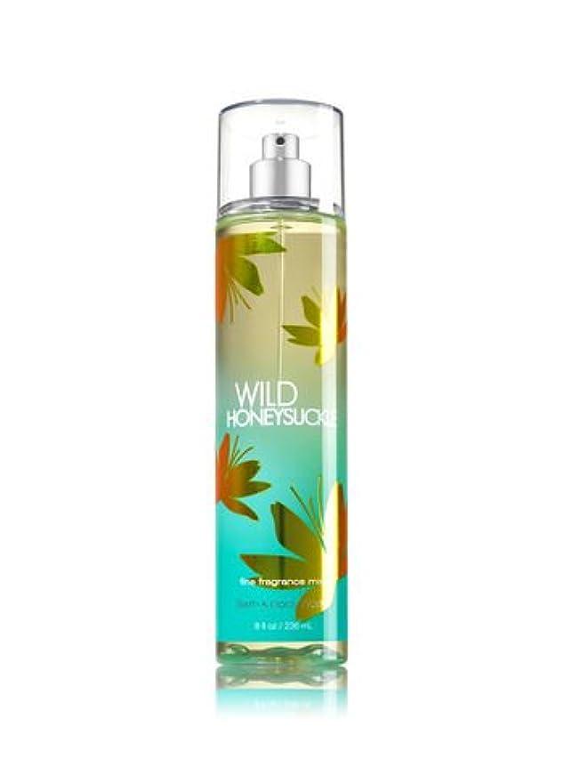 なくなる盗難優しさ【Bath&Body Works/バス&ボディワークス】 ファインフレグランスミスト ワイルドハニーサックル Fine Fragrance Mist Wild Honeysuckle 8oz (236ml) [並行輸入品]