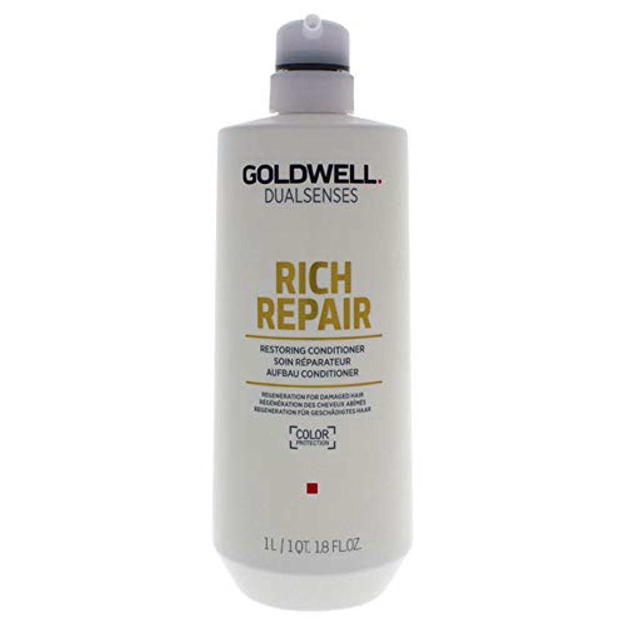 重なる試み特権的ゴールドウェル Dual Senses Rich Repair Restoring Conditioner (Regeneration For Damaged Hair) 1000ml