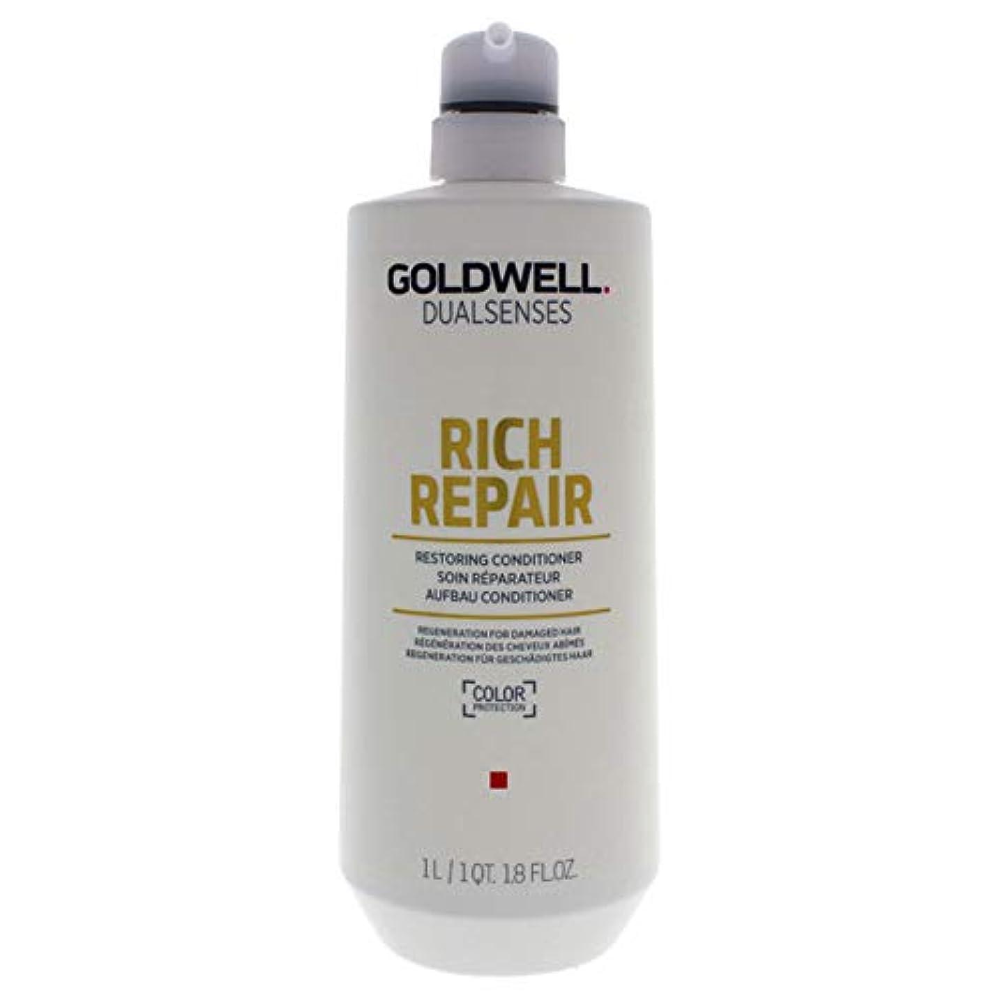 家族反抗特異なゴールドウェル Dual Senses Rich Repair Restoring Conditioner (Regeneration For Damaged Hair) 1000ml