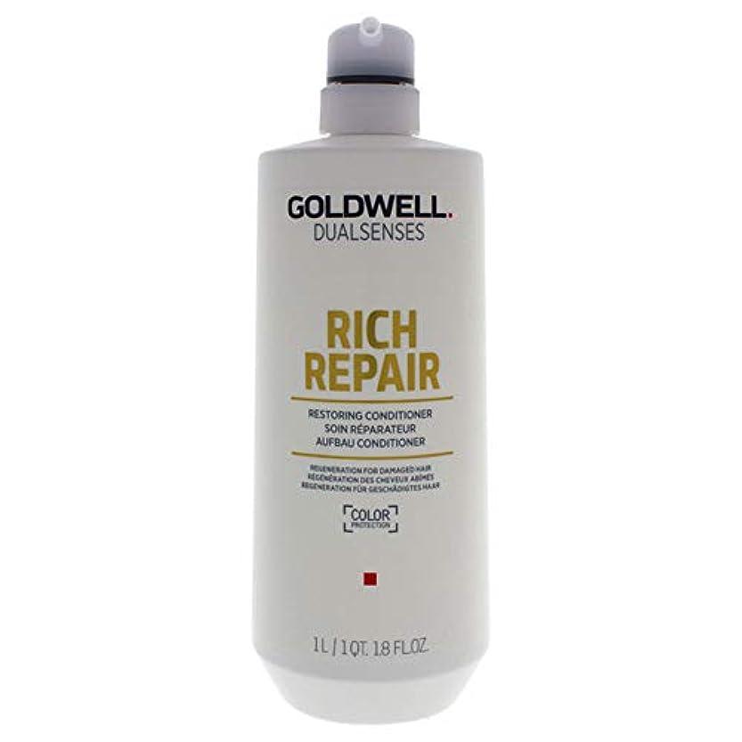 急いでミシンスイッチゴールドウェル Dual Senses Rich Repair Restoring Conditioner (Regeneration For Damaged Hair) 1000ml