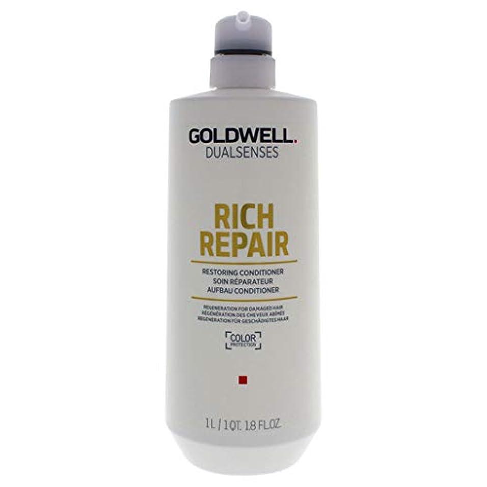窓受け入れるを通してゴールドウェル Dual Senses Rich Repair Restoring Conditioner (Regeneration For Damaged Hair) 1000ml