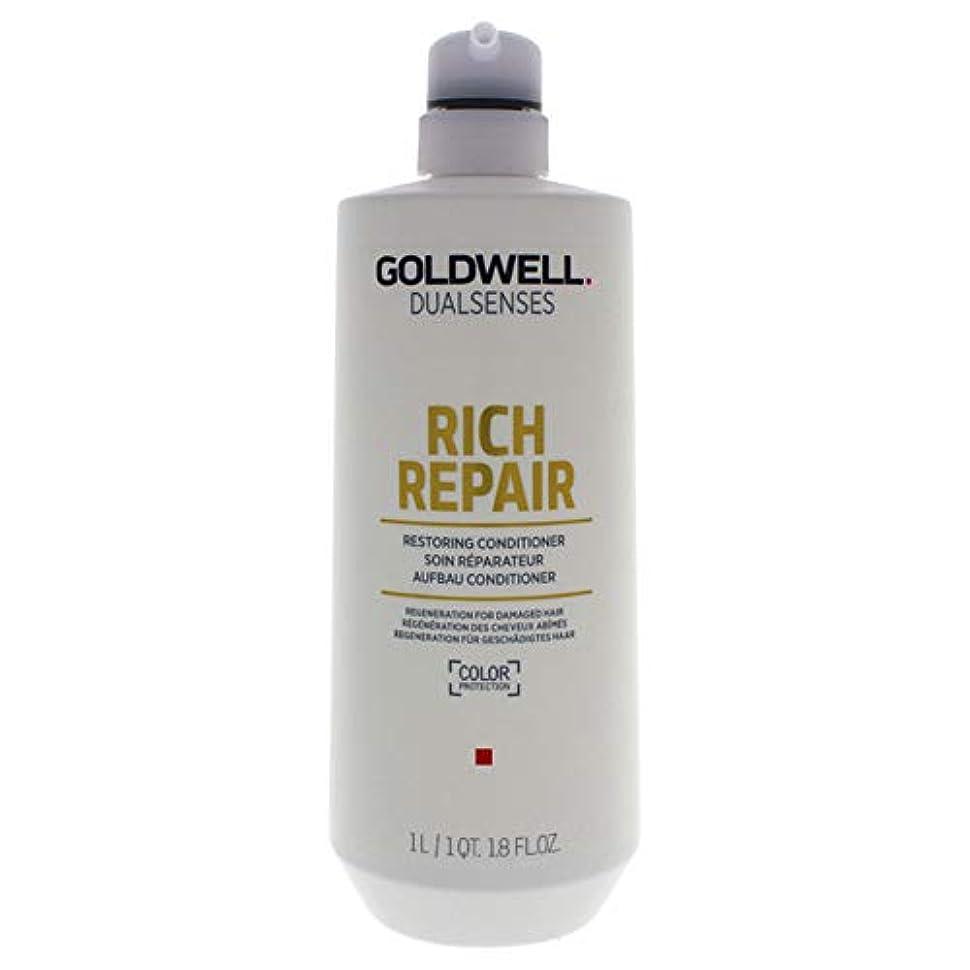 一口定期的ほとんどないゴールドウェル Dual Senses Rich Repair Restoring Conditioner (Regeneration For Damaged Hair) 1000ml