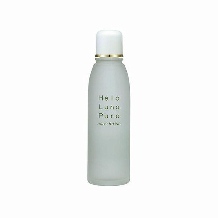 メロディアス紳士オリエント大高酵素 ヘーラールーノピュアシリーズ アクアローション(化粧水) 120ml