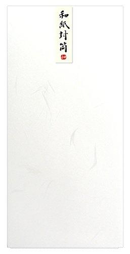 [해외]종이 에치젠 와시 길이 5 인치 봉투 김 봉 10 매입/Washi Echizen Japanese paper 5-inch envelope Gold seal 10 pieces