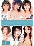 S1ガールズコレクション ウブなセックスたっぷり見せちゃうぞ3 [DVD]