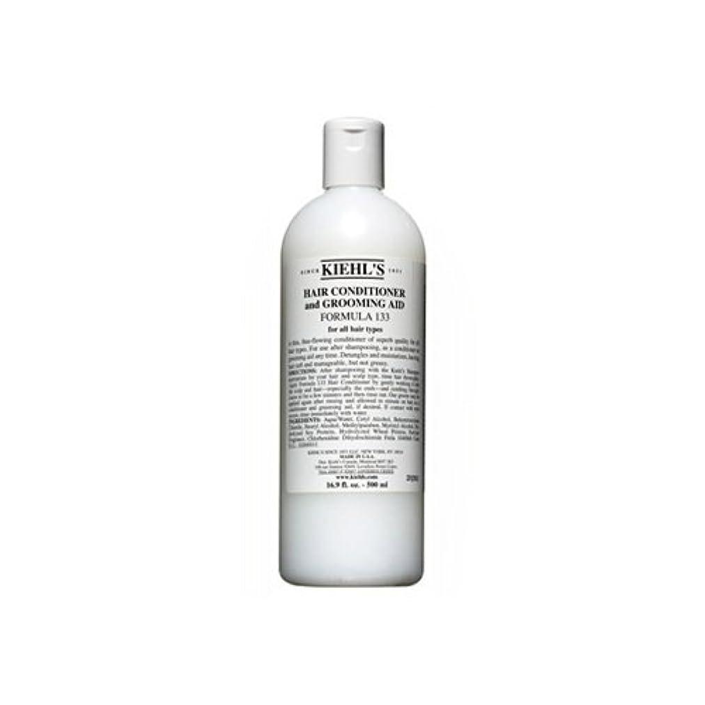 シャワーハーフ好きであるヘア コンディショナー &グルーミング Aid フォーミュラ 133(全ての髪質)