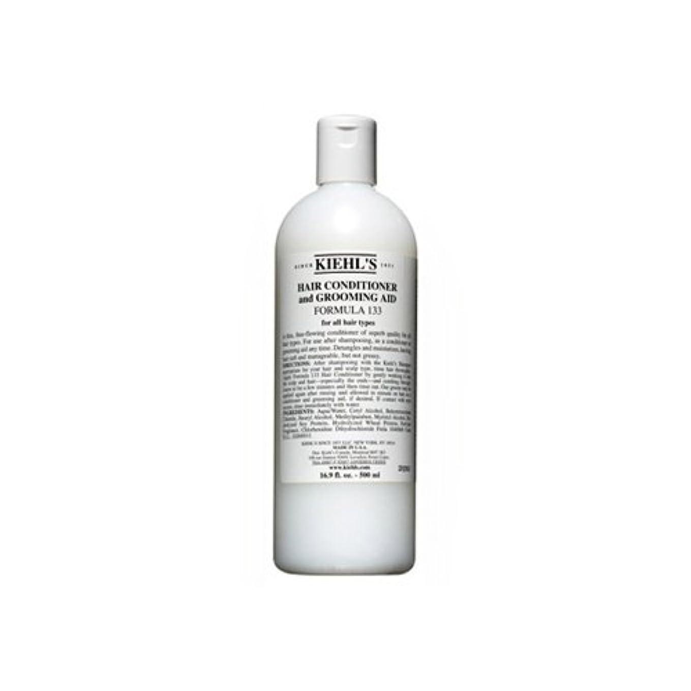古くなった多様な乳白色ヘア コンディショナー &グルーミング Aid フォーミュラ 133(全ての髪質)