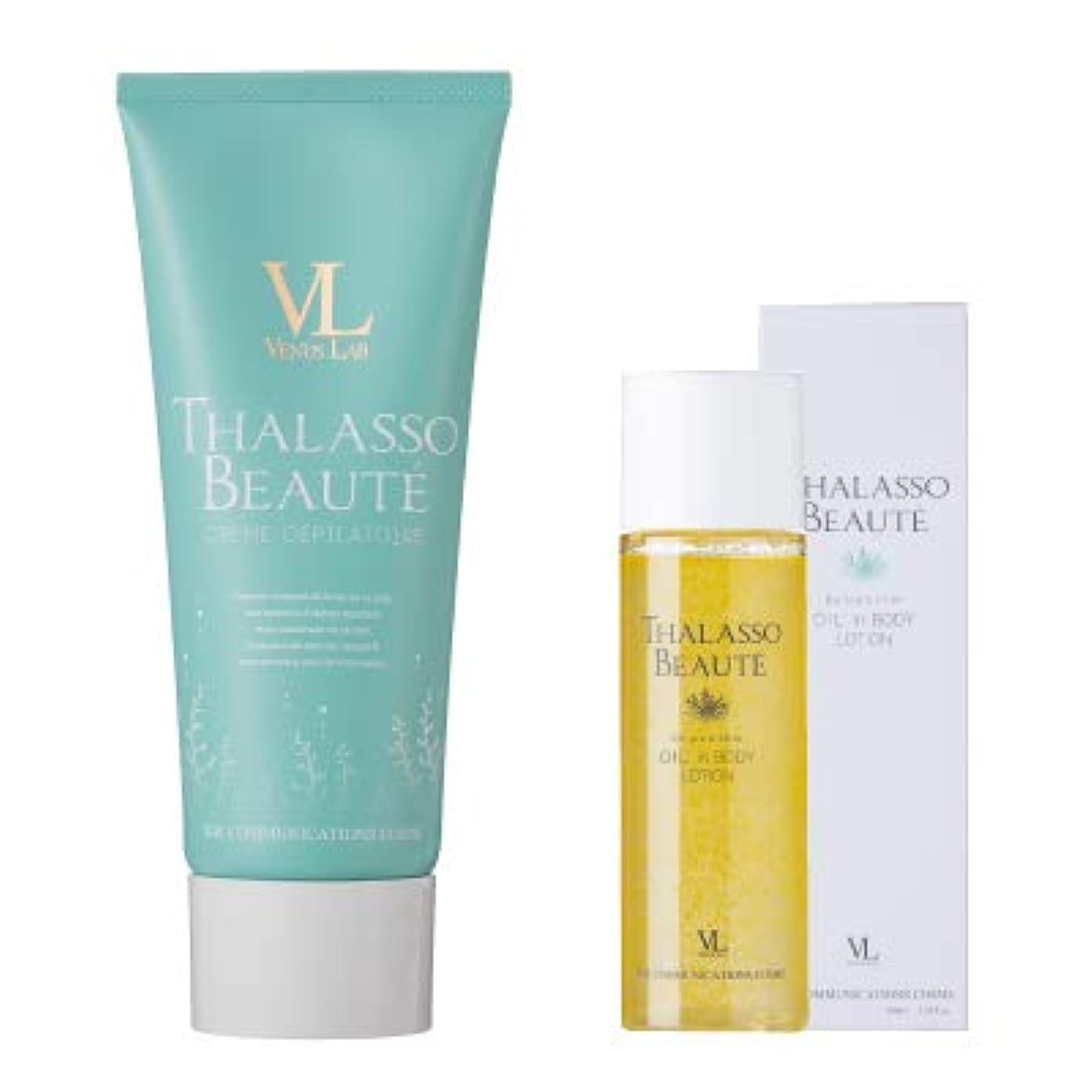 プランター表現流行しているヴィーナスラボ 美肌除毛セット (マリンブーケの香り)
