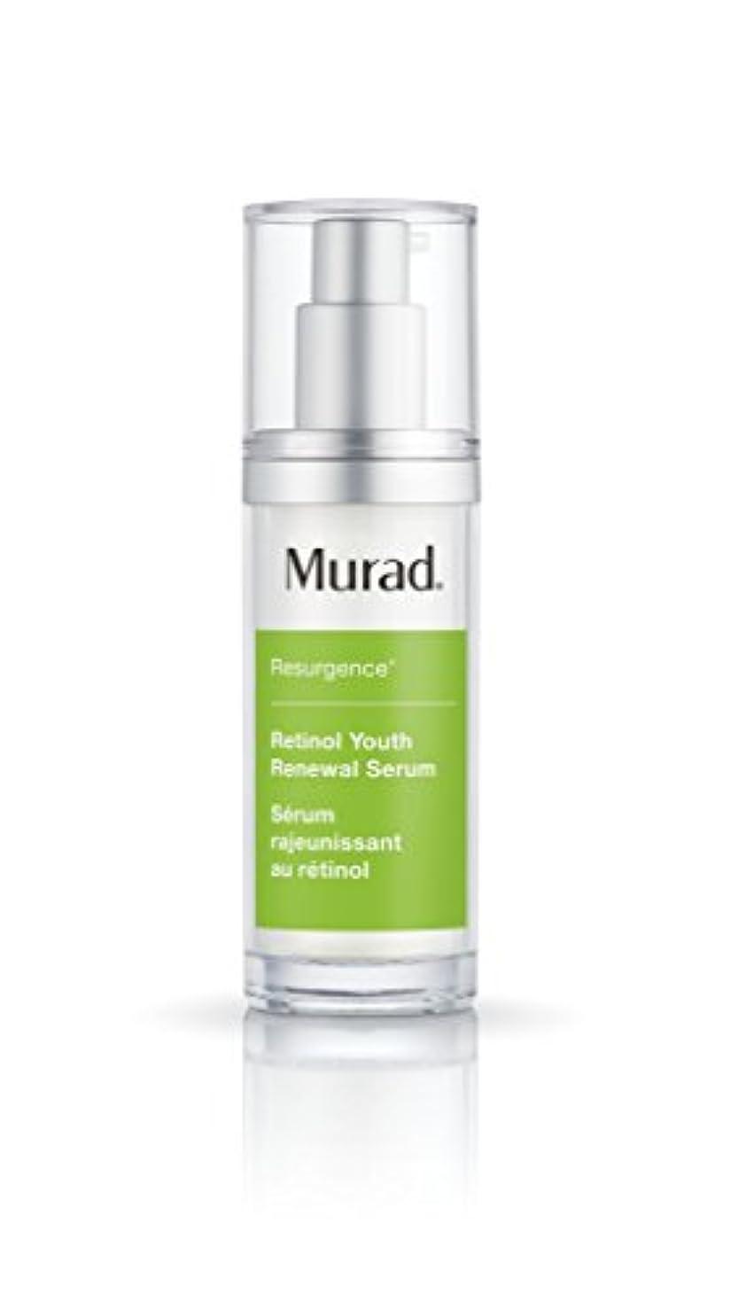 大使ベッド取り替えるミュラド Resurgence Retinol Youth Renewal Serum 30ml/1oz並行輸入品
