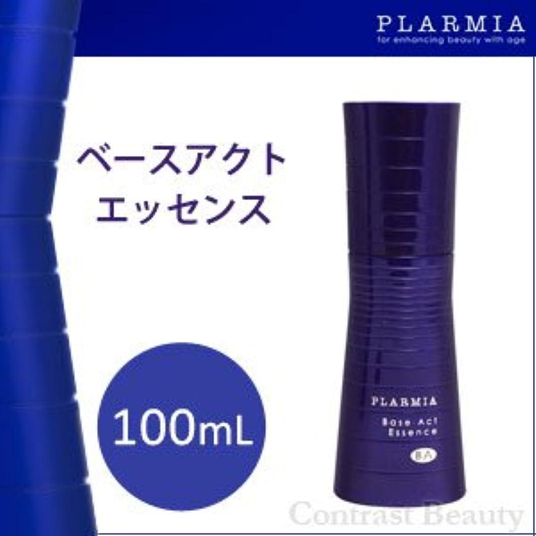 険しい使用法結論【X3個セット】 ミルボン プラーミア ベースアクトエッセンス 100ml 医薬部外品