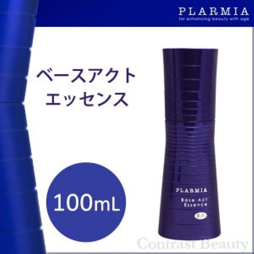 垂直マイルド気取らない【X3個セット】 ミルボン プラーミア ベースアクトエッセンス 100ml 医薬部外品