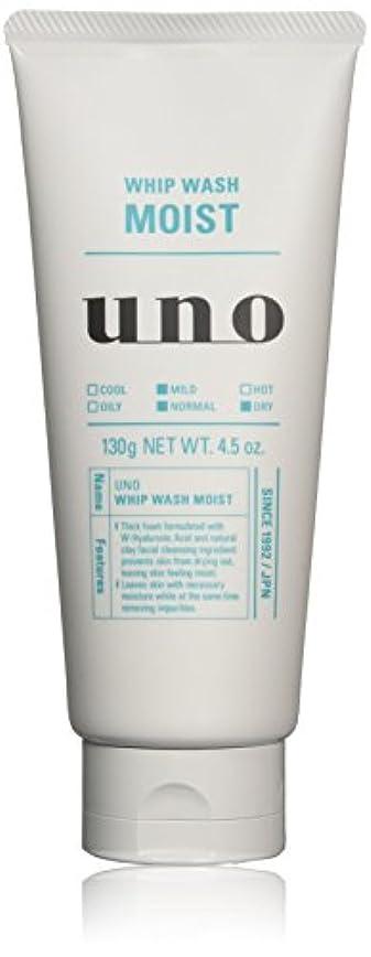 広告する観察するマザーランドウーノ ホイップウォッシュ (モイスト) 洗顔料 130g
