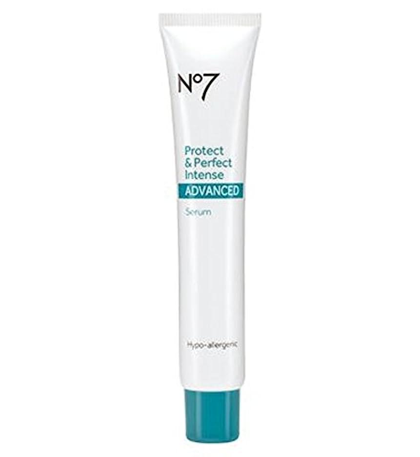 変わる意義教えてNo7 Protect and Perfect Intense ADVANCED serum 50ml - No7保護し、完璧な強烈な高度な血清50ミリリットル (No7) [並行輸入品]