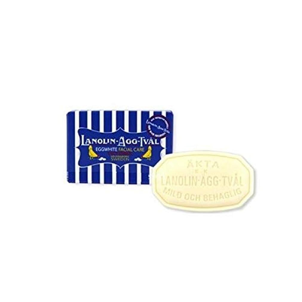 バルコニー印をつける浸したヴィクトリア(Victoria) スウェーデン エッグ ホワイトソープ 50g×6個セット エッグパック[並行輸入品]