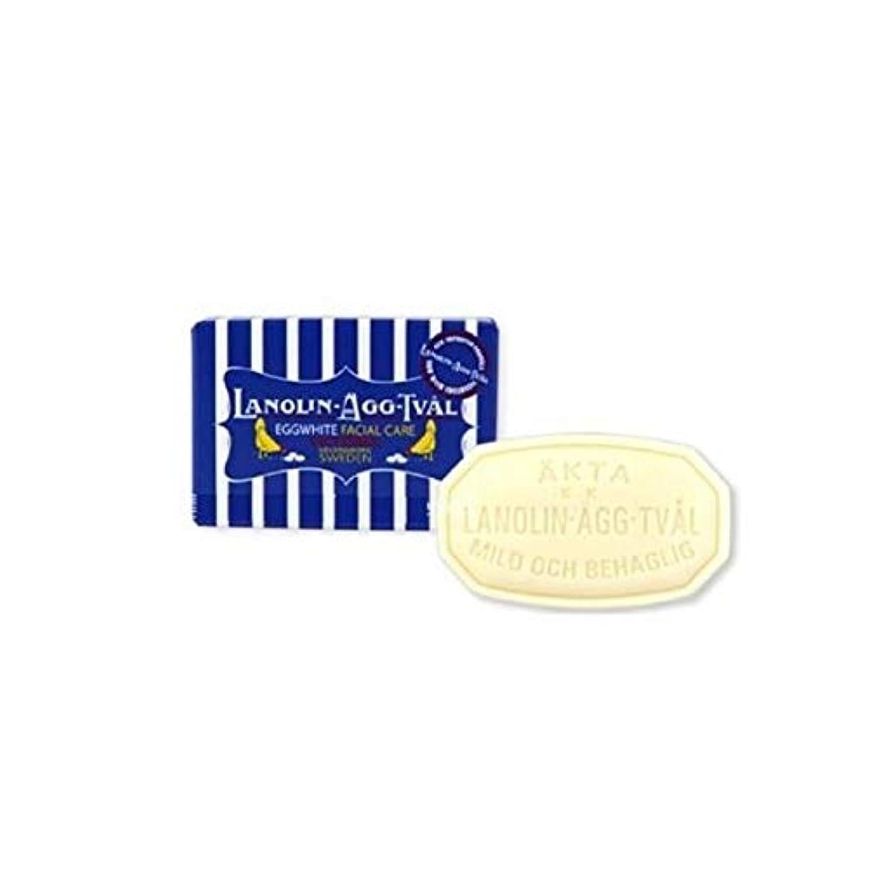 シャワー入植者離すヴィクトリア(Victoria) スウェーデン エッグ ホワイトソープ 50g×6個セット エッグパック[並行輸入品]