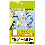 (まとめ)エレコム キーホルダー作成キット/角型 EDT-KH2【×5セット】 ds-1617552