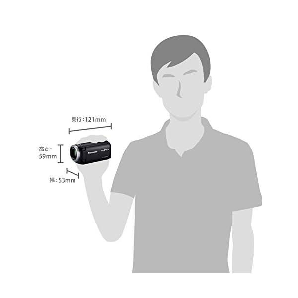 Panasonic HDビデオカメラ V360...の紹介画像6