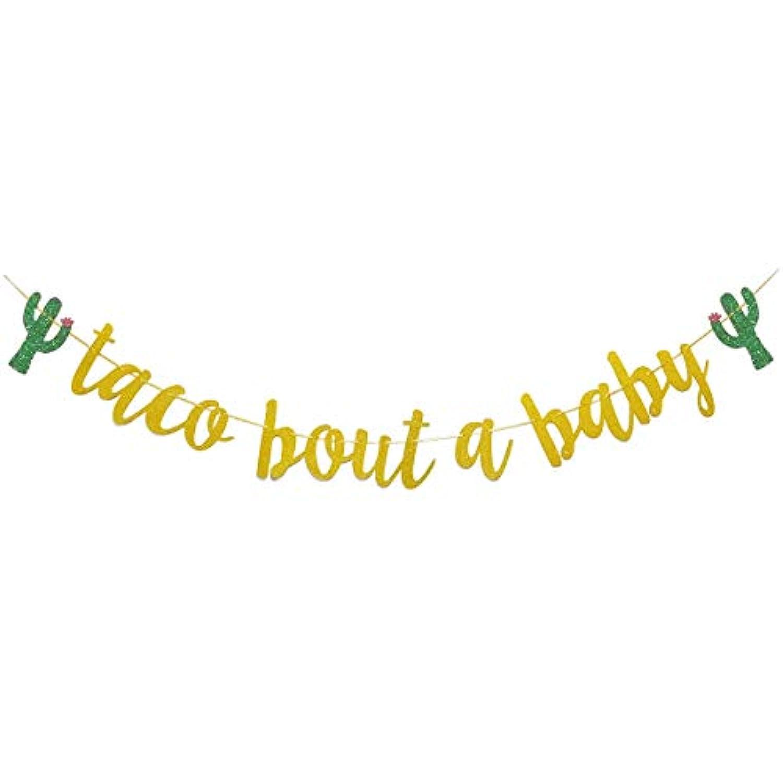 finseng Taco Bout Mexicanフィエスタテーマベビーシャワーの装飾にベビーゴールドグリッターバナーサインガーランド