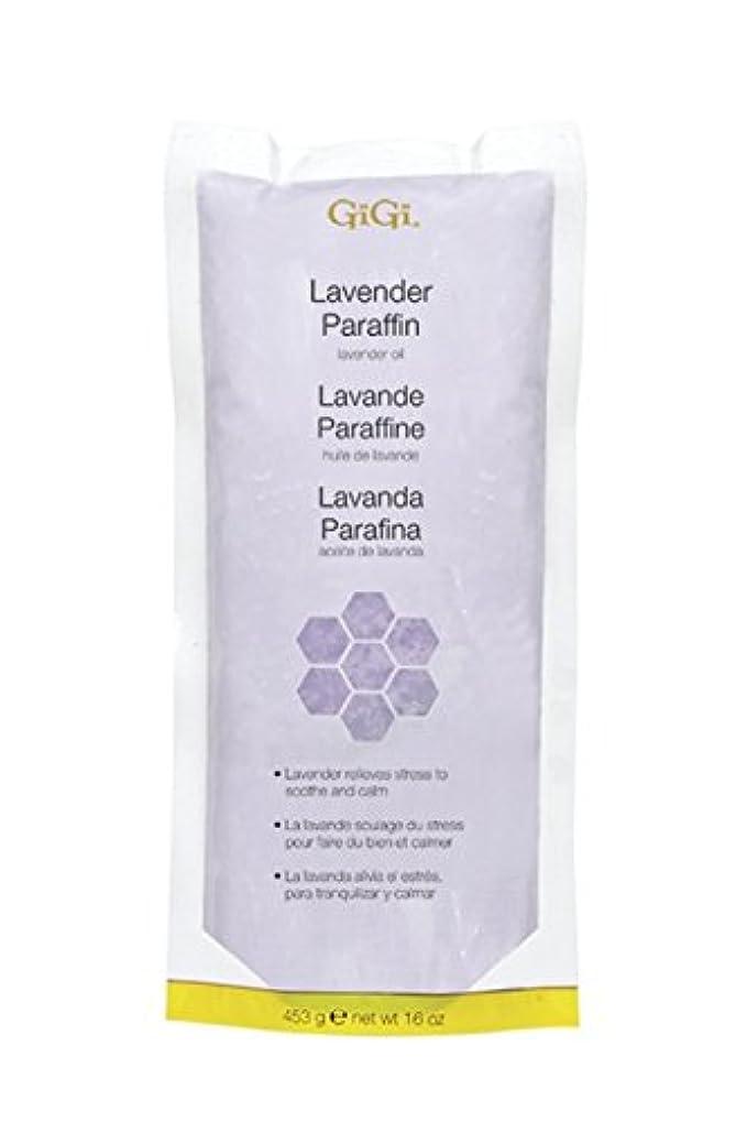 形状説教セールスマン(Lavender) - GiGi Lavander Paraffin with Lavander Oil (for Women)