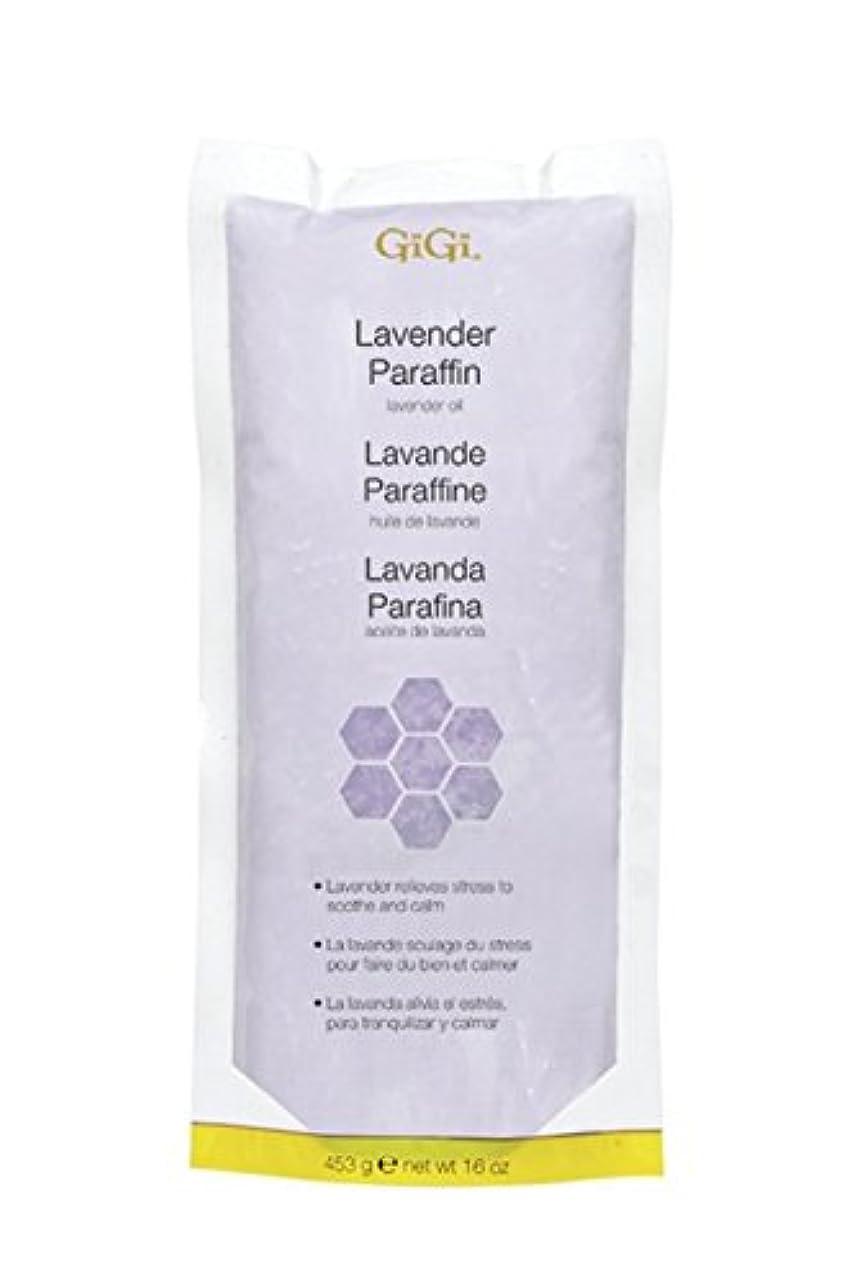 誇大妄想桁ボクシング(Lavender) - GiGi Lavander Paraffin with Lavander Oil (for Women)
