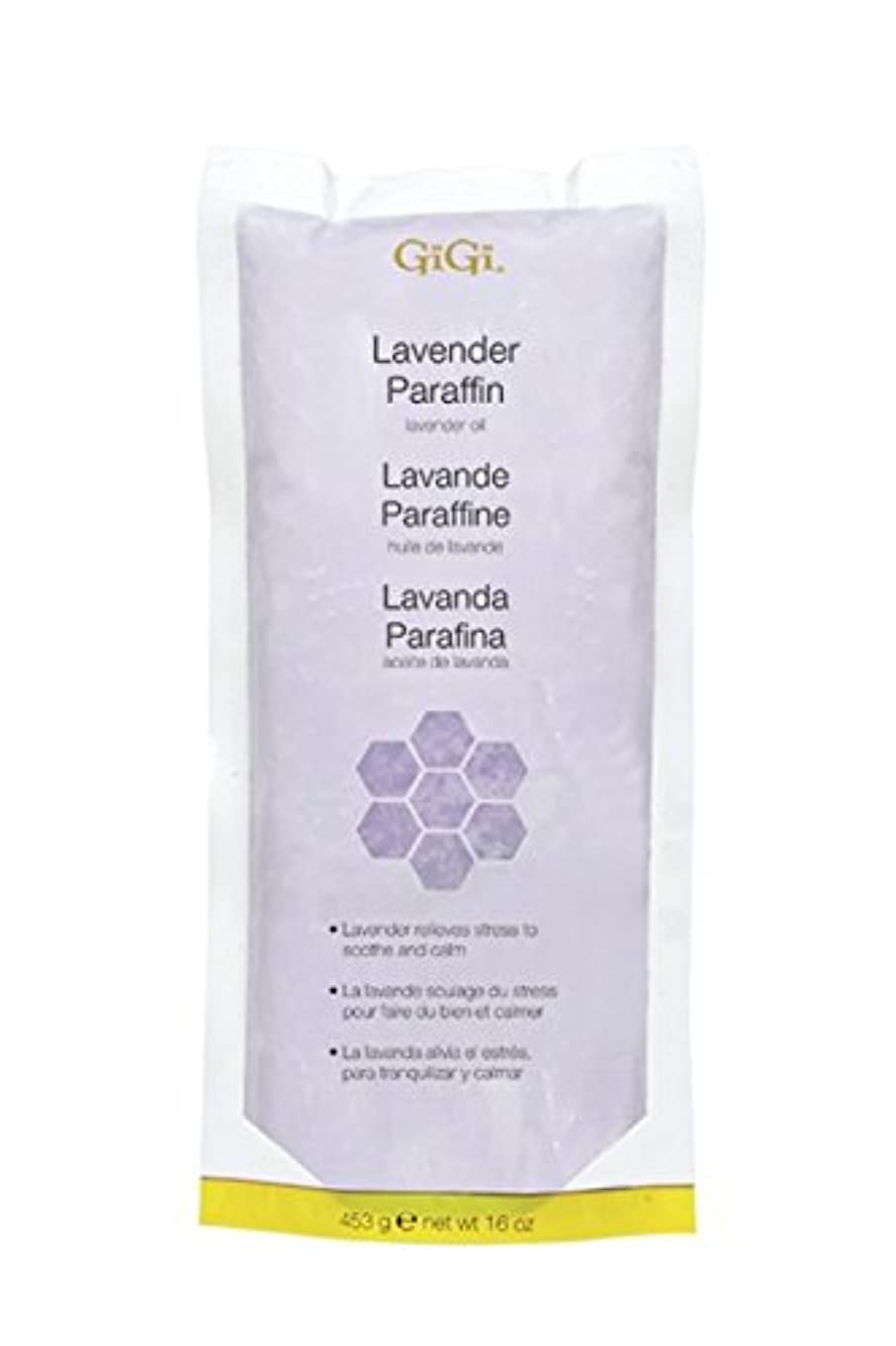 グラフアーチバルコニー(Lavender) - GiGi Lavander Paraffin with Lavander Oil (for Women)