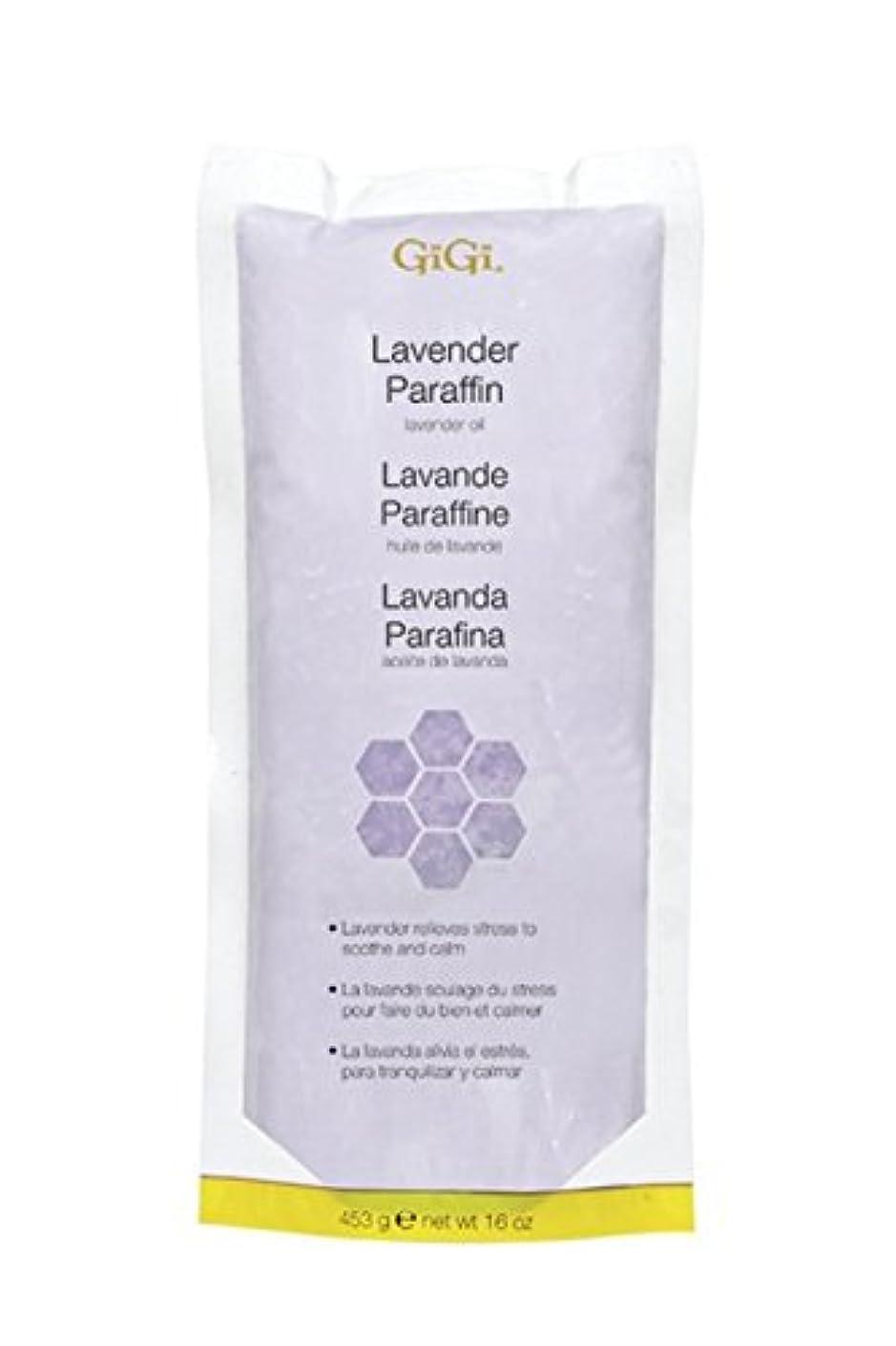 出身地座標対話(Lavender) - GiGi Lavander Paraffin with Lavander Oil (for Women)
