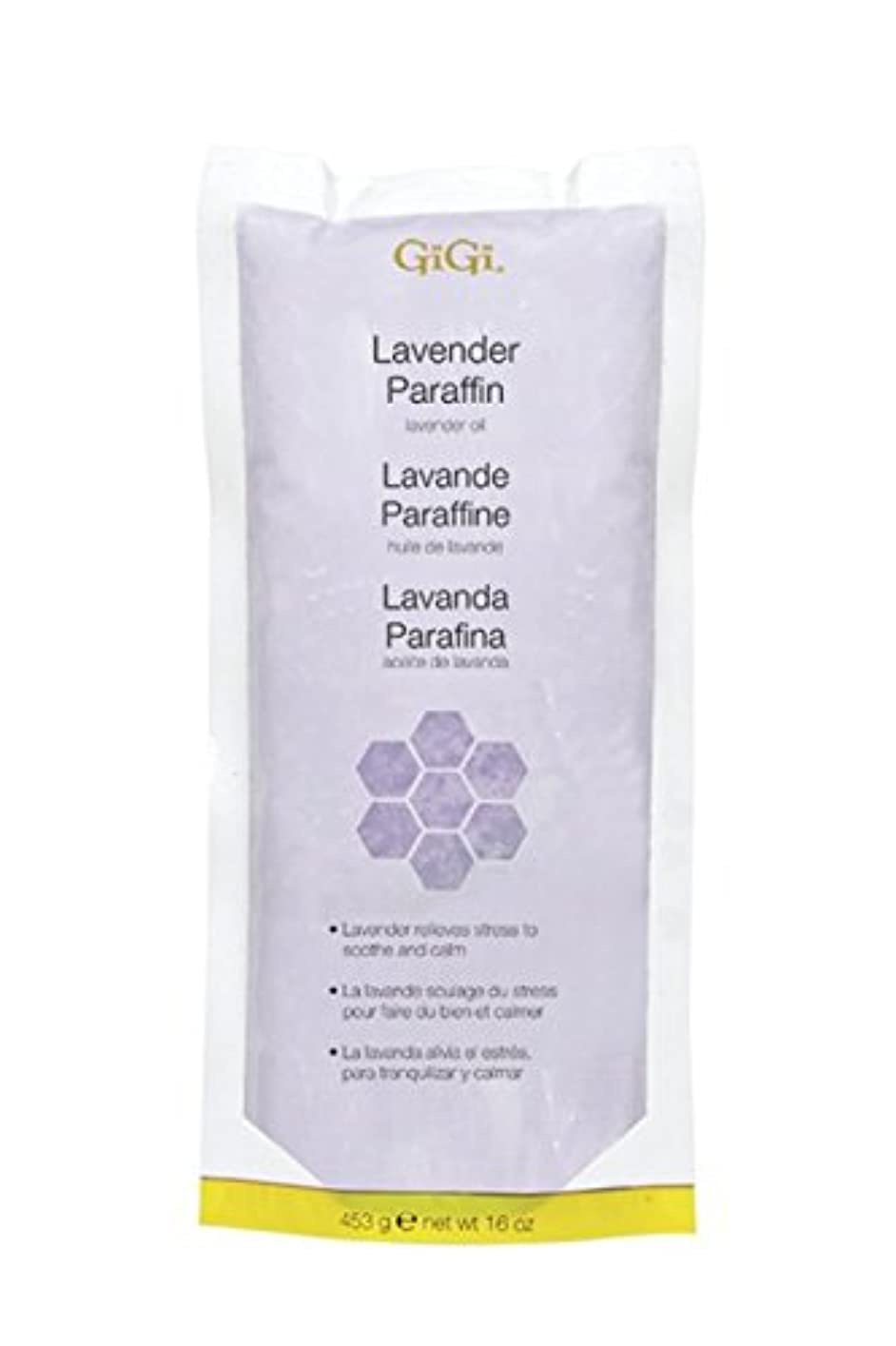 露昆虫エスニック(Lavender) - GiGi Lavander Paraffin with Lavander Oil (for Women)
