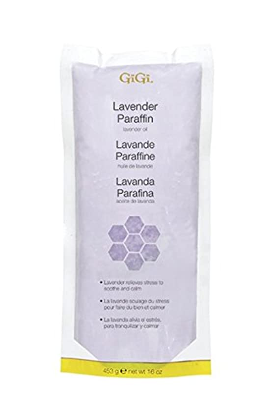 極端なすぐに石鹸(Lavender) - GiGi Lavander Paraffin with Lavander Oil (for Women)