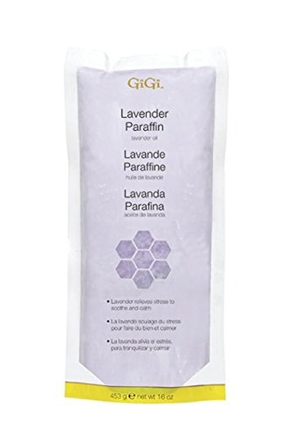 ブートストラトフォードオンエイボン病院(Lavender) - GiGi Lavander Paraffin with Lavander Oil (for Women)