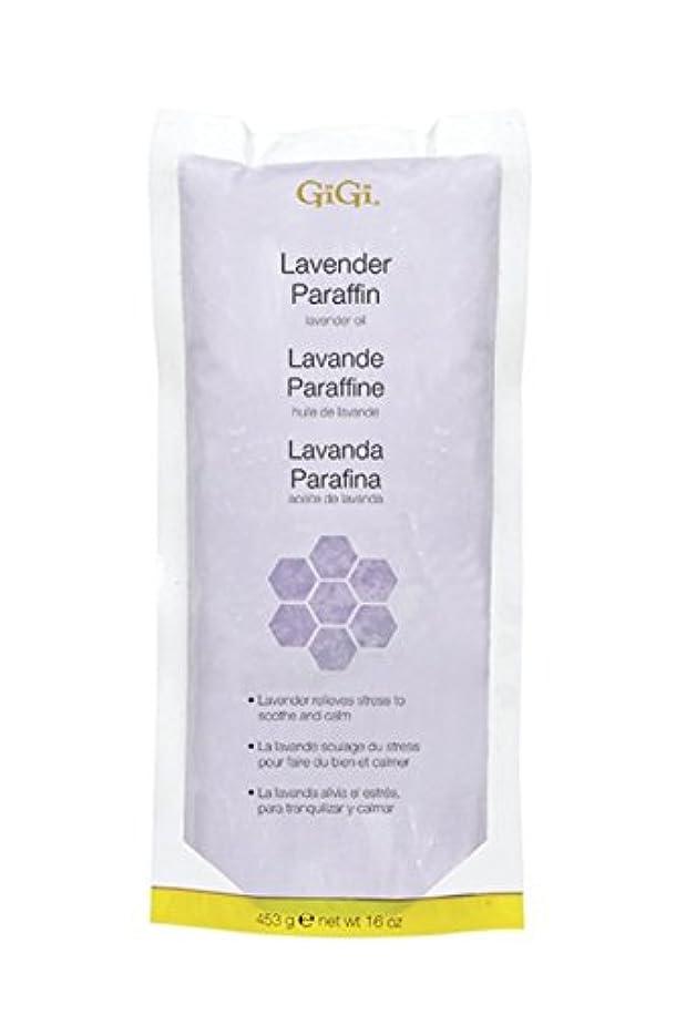 モニター突然肺炎(Lavender) - GiGi Lavander Paraffin with Lavander Oil (for Women)