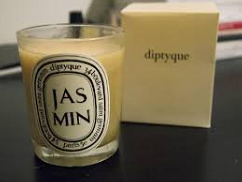 主に逆説めったにDiptyque Jasmin Candle (ディプティック ジャスミン キャンドル) 2.4 oz (70g)