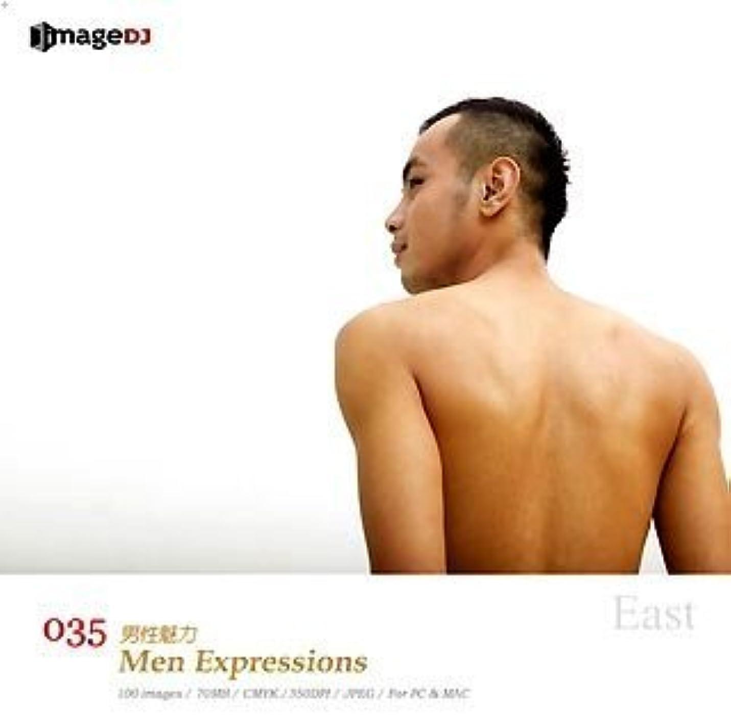 ダイアクリティカルリボン兄弟愛EAST vol.35 男性表現 Men Expressions