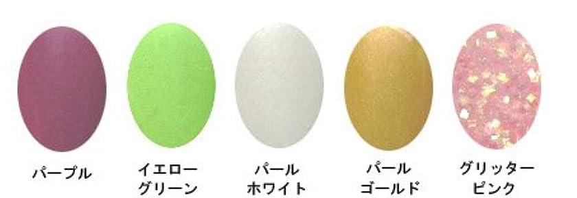 注ぎます自動化受けるアクリルカラーパウダー 5g (5色???) A