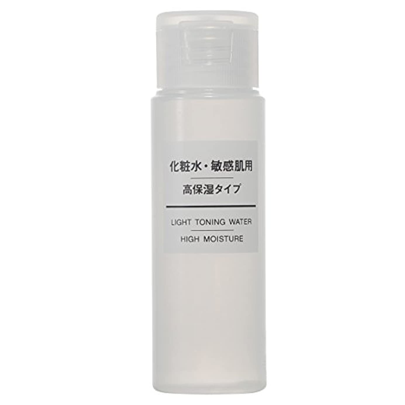 胆嚢減らすメロディアス無印良品 化粧水 敏感肌用 高保湿タイプ(携帯用) 50ml